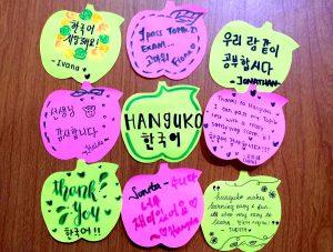 hanguko 2